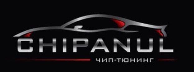 chipanul logo